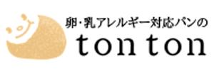 株式会社トントンハウス